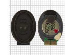 Звонок для мобильного телефона HTC Atom