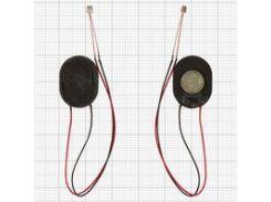 Звонок для мобильных телефонов HTC S110; QTek S110