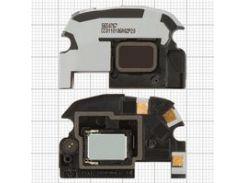 Звонок для мобильного телефона Nokia 2700c, с антенной