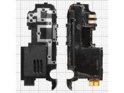 Звонок для мобильного телефона Samsung S5282