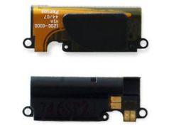 Звонок для мобильного телефона Sony Ericsson W350, с антенной