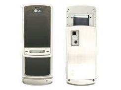 Корпус для мобильного телефона LG KE970, серебристый