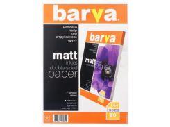 Бумага BARVA A4 (IP-B190-T02)