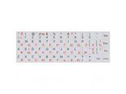 Наклейка на клавиатуру BRAIN white (STBRNTRWHITE)
