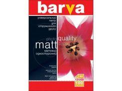 Бумага BARVA A4 (IP-A120-005)