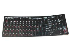 Наклейки на ноутбук черные матовые на все клавиши (красные русские)