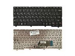 Клавиатура Lenovo 100S-11IBY, черная