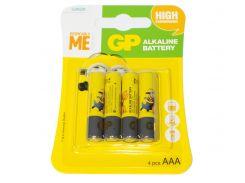 Батарейка AAA (LR03), щелочная, GP Ultra Plus Миньон, 4 шт, 1.5V, Shrink Card
