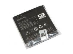 Аккумулятор Lenovo BL197, Energo Plus, 2000 mAh (A820, S889t, S899t, S720, A800, A798t)