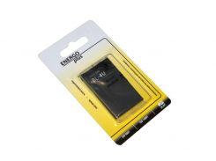 Аккумулятор Nokia BL-4U, Energo Plus, 1000 mAh (3120, 5330, 5530, 5730, 6216, 6600, 8800, E66, E75)
