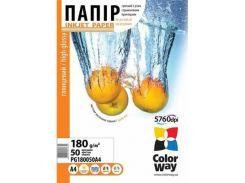 Бумага ColorWay A4 (PG180050A4)