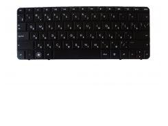 Клавиатура для ноутбука HP (Compaq: Mini 210-1000 ) rus, black