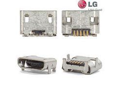 Коннектор LG P970/ GD510/ GS290/ GS500/ GT505/ GT540/ GW520/ P500/ BL20
