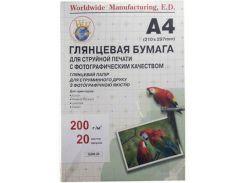 Бумага WWM A4 (G200.20/ G200.20/С)