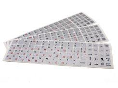 Наклейки на ноутбук серебристые на все клавиши (красные русские)