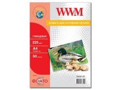 Бумага WWM A4 (G225.50)