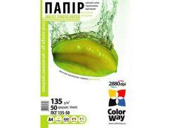 Бумага ColorWay A4 (ПСГ135-50) (PGS1358050A4)