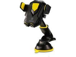Универсальный автодержатель Remax Transformer Holder black+yellow (RM-C26-BLACK+YELLOW)