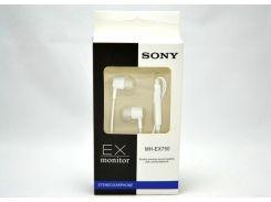 Наушники Sony EX-750 белые