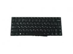 Клавиатура для ноутбука LENOVO (IdeaPad: 130-14) rus, black, без фрейма