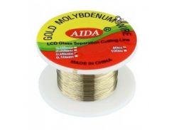 Проволока(струна) для разделения дисплейных компонентов AIDA 0.08мм/ 50 м