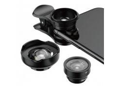 Набор объективов Baseus Short Videos Magic Camera Professional (ACSXT-B01)
