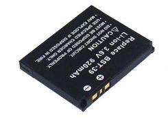 Аккумулятор Sony Ericsson BST-39, 900 mAh