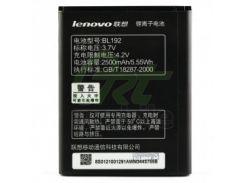 Аккумулятор Lenovo BL192 (A300/A328/A338T/A388T/A398T Plus/A526/A529/A560/A590/A680/A750), 2000 mAh
