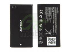 Аккумулятор Asus C11P1404 (ZenFone 4 (A400CXG/A400CG), 1750 mAh