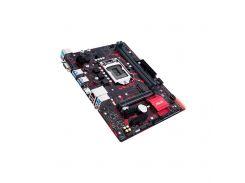 Мат.плата 1151 (B360) Asus EX-B360M-V5, B360, 2xDDR4, Int.Video(CPU), 4xSATA3, 1xM.2, 1xPCI-E 16x 3.0, 1xPCI-E 4x 3.0, 1xPCI-E 1x 3.0, ALC887,