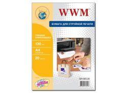 Бумага WWM A4 (SA130G.20)