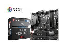 Мат.плата 1151 (B360) MSI B360M MORTAR, B360, 4xDDR4, CrossFire, Int.Video(CPU), 4xSATA3, 2xM.2, 2xPCI-E 16x 3.0, 2xPCI-E 1x 3.0, ALC892, I219-V,
