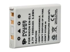 Аккумулятор к фото/видео Nikon EN-EL5 PowerPlant (DV00DV1040)
