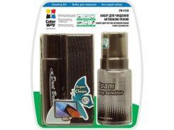 Универсальный чистящий набор ColorWay для очищення активною піною (CW-4128)