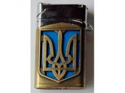 Зажигалка Украина №4112