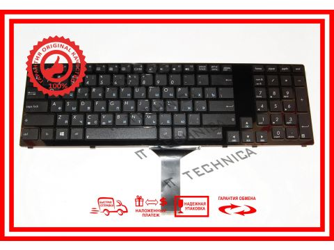 Клавиатура ASUS K93 K93Sv K95Vj оригинал Запорожье
