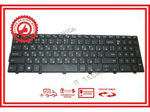 Клавиатура Dell Inspiron 3541 3542 3543 оригинал Запорожье