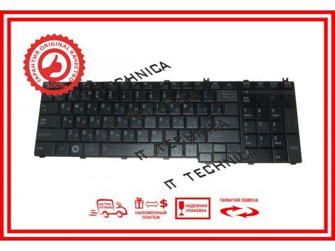 Клавиатура TOSHIBA Satellite C650 C650D C655 C655D C660 C665 L650 L655 L670 L675 L750 L755 L770 черная RU/US Запорожье