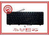 Цены на клавиатура hp pavilion dv3-200...