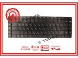 Цены на Клавиатура HP Compaq 620, 320,...