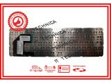 Цены на Клавиатура HP touchsmart 15-B1...