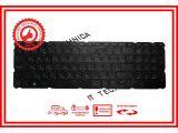 Цены на Клавиатура HP Sleekbook 15-b00...
