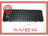 Цены на Клавиатура HP DV6 -6006 -6142 ...