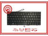 Цены на Клавиатура HP Mini 110c-1040, ...