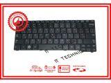 Цены на Клавиатура SAMSUNG N148 N148-D...