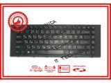 Цены на Клавиатура Sony Vaio VPC-EG Se...
