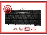 Цены на Клавиатура TOSHIBA 1400 A55 M1...