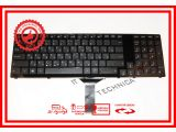 Цены на Клавиатура ASUS K93 K93Sv K95V...