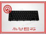 Цены на Клавиатура Dell Inspiron M101 ...