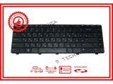 Цены на клавиатура dell inspiron n4010...